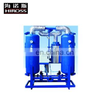 Stainless Steel Desiccant Compressed Air Cooing Dryer