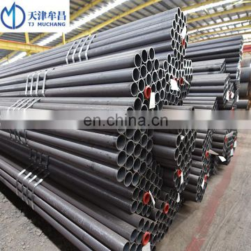 China Gold Manufacturer High quality SMLS Carbon Steel Pipe Used for Oil Field Pipe for sale