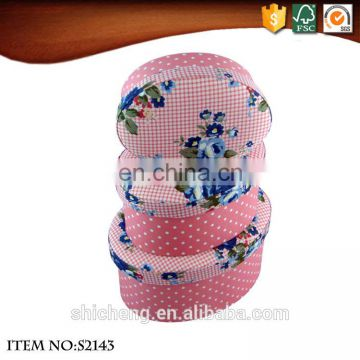 Taobao cheap cute flower pink egg shaped storage boxes with lids