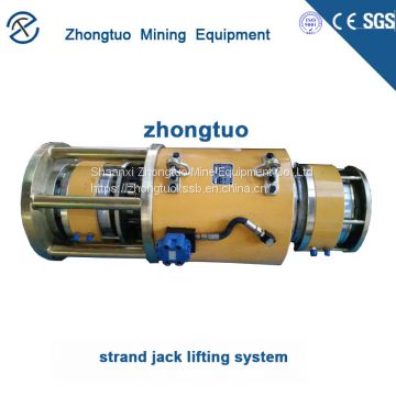 Multi Strand Jack Lifting System|capacity with 15-560tons