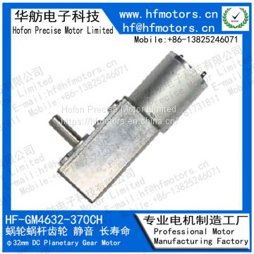 Large Torque DC Gear Motor , 32mm Electric Curtain Intelligent Closes Tool Worm Motor GM4632-370CH