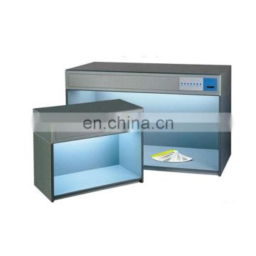 LY-GY 6 light source color matching cabinet