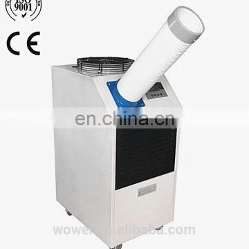 Mobile air conditioner with spot cold air nozzle for air cooling