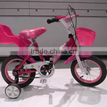 hot selling children BMX bicycle with ISO9001