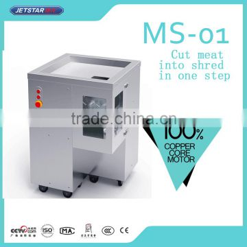 Commercial Efficient Meat Shredding Machine ,Meat Processing