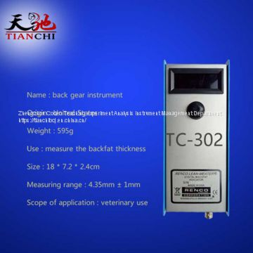 China Ultrasound Scan Machine TC-302 TIANCHI Manufacturer