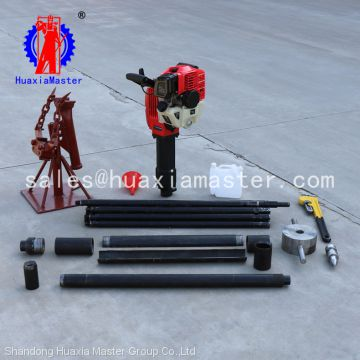 exploration sampling drilling rig Gasoline engine mini water well drilling machine  for sale good quality