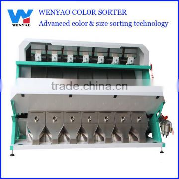 7 chutes Corn Color Sorter/color sorting machine