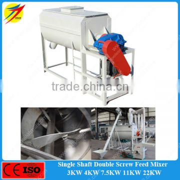 Good quality cattle feed mixer with horizontal design of feed mixer