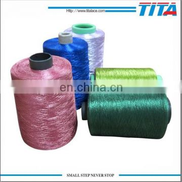schiffli embroidery used trilobal 1kg polyester embroidery thread