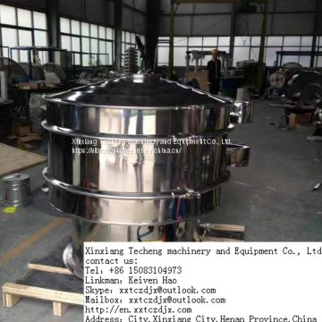 Wheat flour vibrating screen