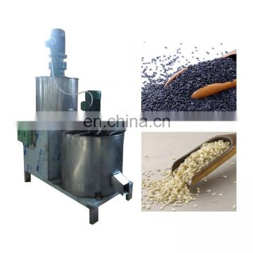 small size sesame seed washing machine  sesame peeling machine sesame machine