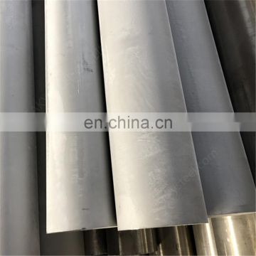 Stainless Steel 310 High Pressure Tube sch10