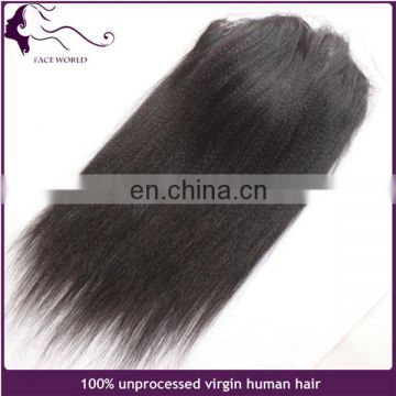 Customized special made wholesale human hair 13x8 inch frontal coarse yaki lace closure
