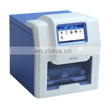 Auto-Pure20 Nucleic Acid Purification System