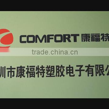 Shenzhen Comfort Plastic Electronics Co., Ltd.