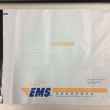 LDPE Mailer /Courier/Express Bag with printing