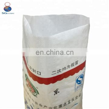 Logo design & color printing Virgin Plastic 25kg Rice Bag