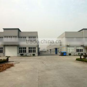 Qingdao Joint Machinery Co., Ltd.