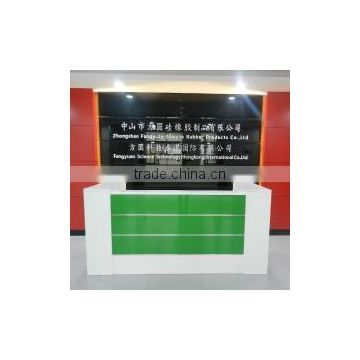Zhongshan Fangyuan Silicone Rubber Products Co., Ltd.