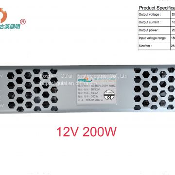 12V 200W LED  LIGHT BOX BUILT-IN SWITCHING  POWER SUPPLY