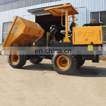mining used Diesel power FCY30 Loading capacity 3 tons tipper china agricultural machinery