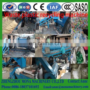 Plastic bottle  recycling line machine/PET bottle label removal machine price