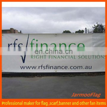 cheap custom trade show hanging banner