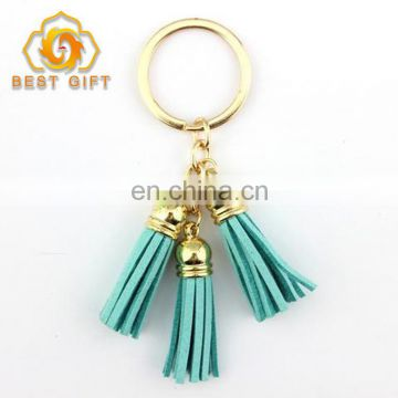 Mini Colorful Tassel Keychain