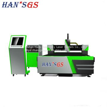 Full Automatic Fiber laser cutting machine for 1mm 2mm 12mm 15mm steel plate cutting