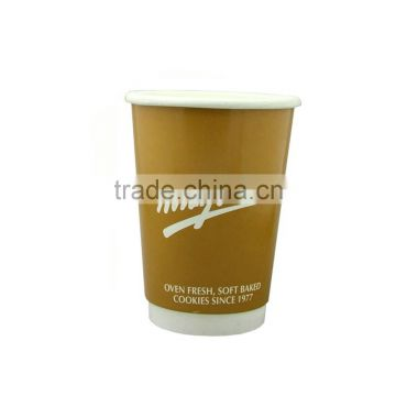 Happy Pack brand printed disposable double wall paper cups coffee cups