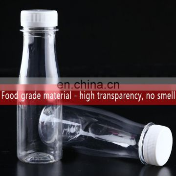PET food grade plastic bottles plastic200ml fruit juice bottles Functional beverage bottles