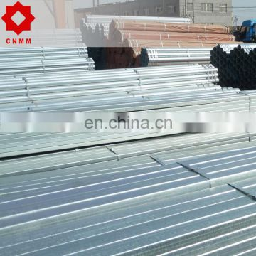 Q235/Q345/ST52/ST37 galvanized pipes/hot dipped galvanized square/rectangular steel tube/pipe