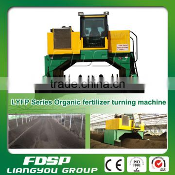 Professional factory supply chicken manure compost turning