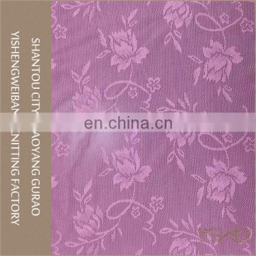 Beautiful classic pink flower stretch embroidery tulle lace fabric