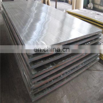 2mm 2.5mm Thickness stainless steel sheet 201 304 202 2205