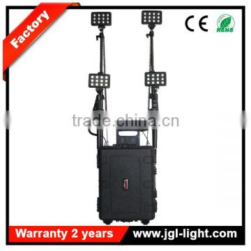 rechargeable telescopic light 144w outdoor railway maintenance led light