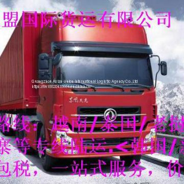 Guangzhou-Thailand Land transport line Double qing tax package Door to door