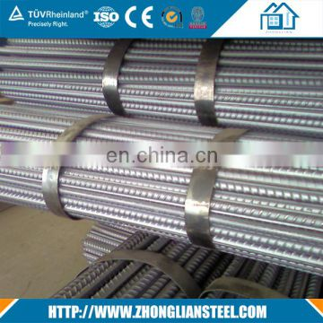 Low price building iron rod bs 4449 mild steel deformed bar philippines