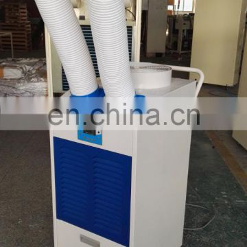 Portable air cooler with air volume adjustment