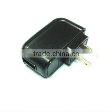 5 V 2A Switching power supply adapter