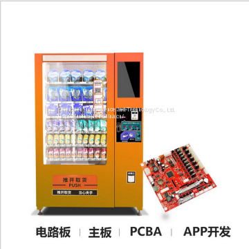 Automatic vending machine vending machine intelligent vending machine