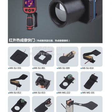 MX-SU-001 Mechanical Shutter for Thermal Imager