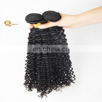 Wholesale Brazilian Hair Weave Bundles Cuticle Aligned Hair Mink Brazilian Kinky Curly Grade 9A Human Hair Weave