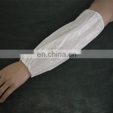 PE Dustproof Sleevelet