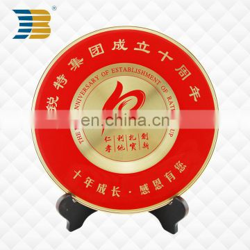 supply custom logo thin metal plate with free design service