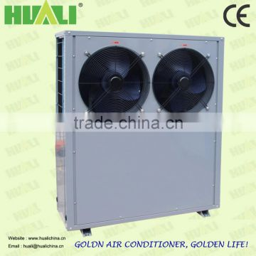 HUALI high temperature Air source heat pump