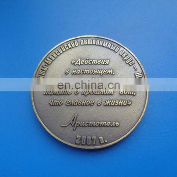 custom embossed logo russia building metal souvenir collection coin