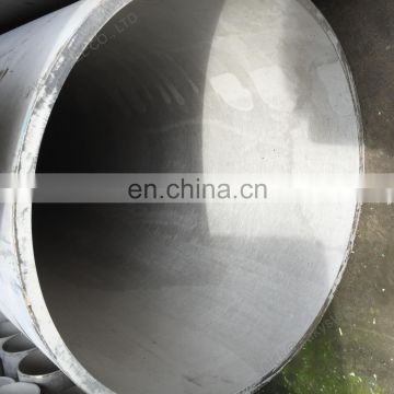 312 321 8 inch 50mm stainless steel pipe factory