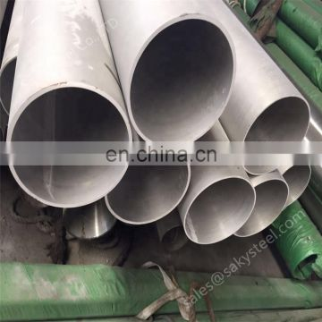 ASTM 904L SEAMLESS PIPE 8 inch 12.7mm
